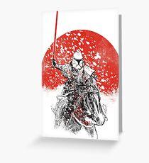 samurai trooper Greeting Card