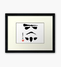 Japanese Troopers Framed Print