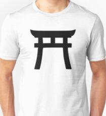 Shinto gate Unisex T-Shirt