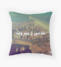 Take me to Beirut Throw Pillow