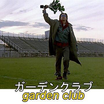 Garden Club  ガーデンクラブ - Breakfast by splendidness