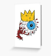 Thee Royal Eyeball  Greeting Card