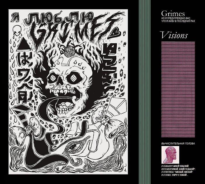 GRIMES VISIONS by nehrdie