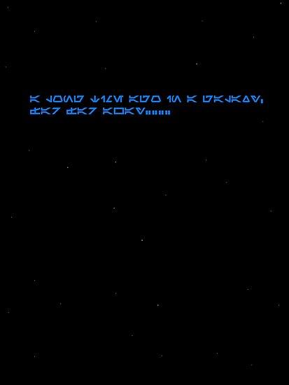 A long time ago in a galaxy far away