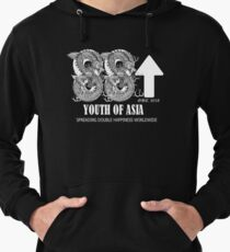 88 Rising Dragon Youth Asia Lightweight Hoodie
