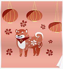 Shiba Inu Posters | Redbubble | 210 x 230 jpeg 10kB