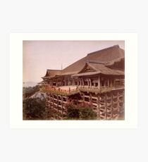 Kiyomidzu Temple, Japan Art Print