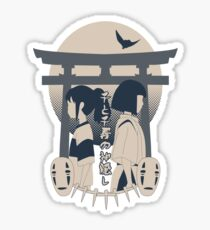 Spirited Away (blue) Sticker