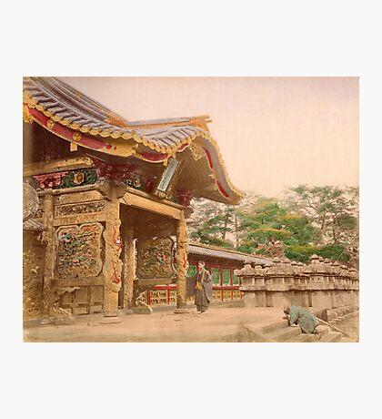 Temple at Shiba, Tokyo Photographic Print