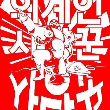 Mexican / Korean Alien Hunter Cyborg (White) by Karl-der-Tolle