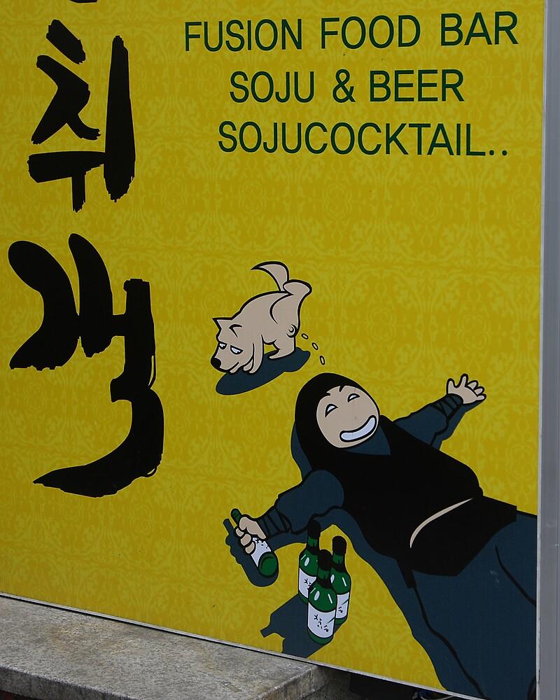 Soju Cocktail by Redhawk1700