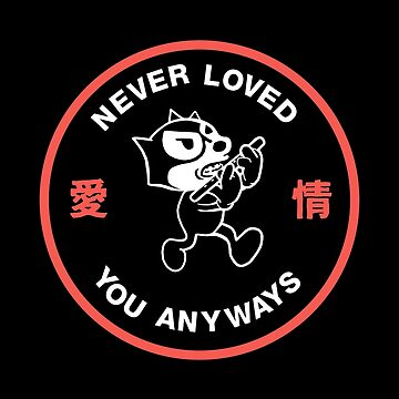 NEVER x LOVED by alive95