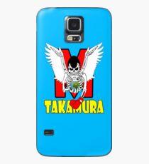 Hajime  No Ippo - Takamura Case/Skin for Samsung Galaxy