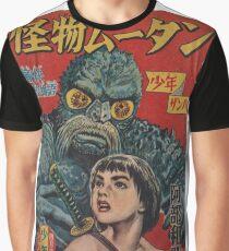 JAPANESE MANGA Graphic T-Shirt