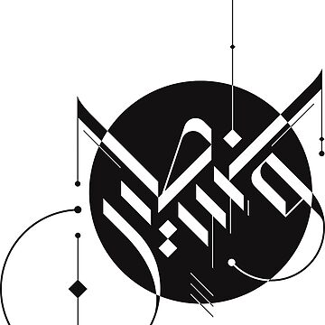 Palestine freestyle arabic calligraphy by tvfed85