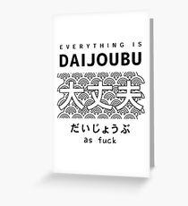Everything is daijoubu - Kawaii Otaku Print Greeting Card