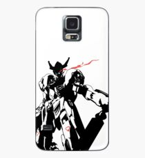 Gundam Barbatos - Glowing Eye Case/Skin for Samsung Galaxy