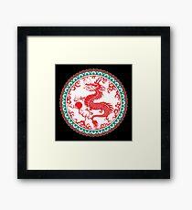 Asian dragon. Good luck! Framed Print