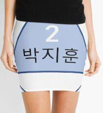 WANNA ONE Park Jihoon Produce 101 Ranking Mini Skirt