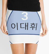 WANNA ONE Lee Daehwi Produce 101 rank Mini Skirt