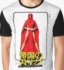 Japanese Star Wars Graphic T-Shirt