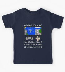 When I Grow Up Gamer Baby - Gaming Geek Parent Kids Tee