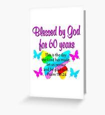 CHRISTIAN 60TH YEAR OLD BIRTHDAY Greeting Card
