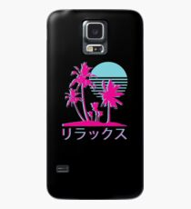 Vaporwave Aesthetic // Neon Palms Case/Skin for Samsung Galaxy