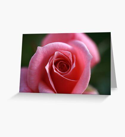 Self Inviting Greeting Card