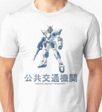 Traditional Japanese Public Transportation Unisex T-Shirt