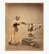 Kendo old school Photographic Print