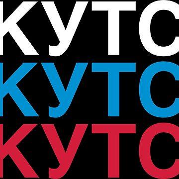 YAKUTSK by eyesblau