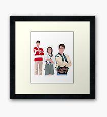 Ferris Bueller Art Framed Print