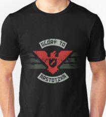 Glory to Arstotzka Unisex T-Shirt