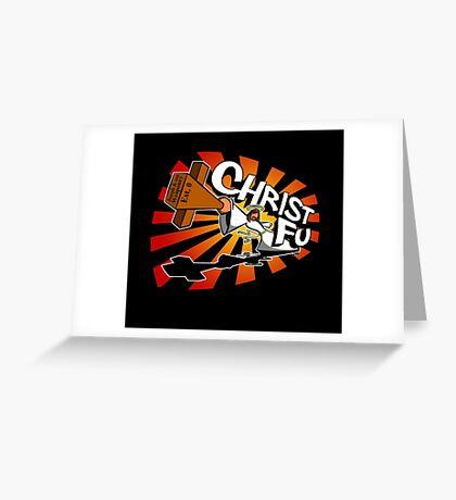 Christ Fu - Love Thy Unconscious Enemy Greeting Card