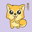 «Kawaii Hachikō, el perro legendario» de EuGeniaArt