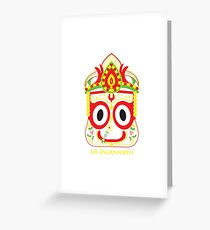 Lord Jagannath T-Shirt design Greeting Card