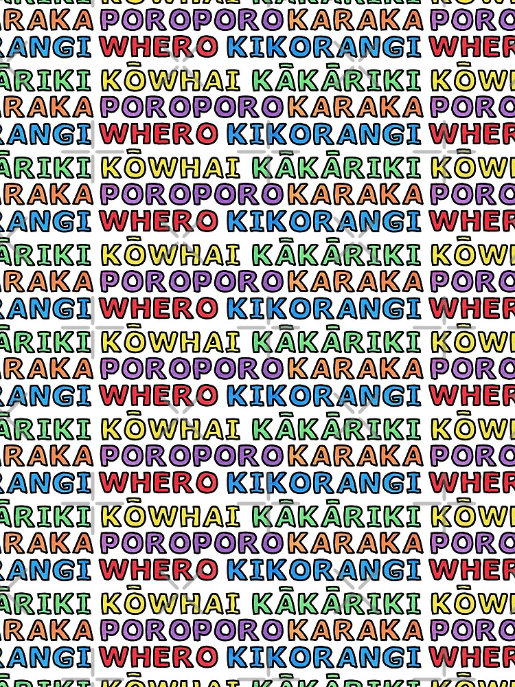 Te Reo Maori - Colours by AdrienneBody