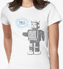 Retro robot Women's Fitted T-Shirt