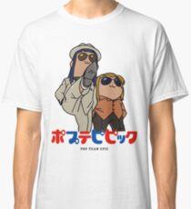 Popuko and Pipimi - Yakuza Classic T-Shirt