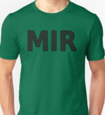 MIR Android 17 Dragon Ball Super Unisex T-Shirt