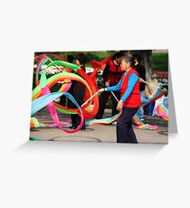 Banner Twirler Greeting Card