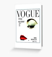 VOGUE : Vintage 1950 Beauty and Makeup Advertising Print Greeting Card
