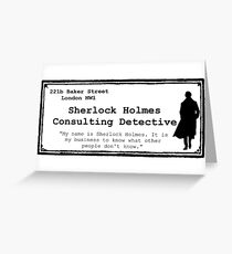 Consulting Greeting Card