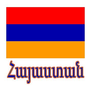 The Pride of Armenia - in Armenian Language - Armenian Flag Design by Chunga