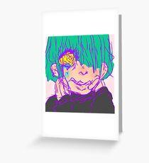 Mindfuck  Greeting Card