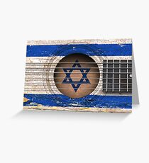 Old Vintage Acoustic Guitar with Israeli Flag Greeting Card