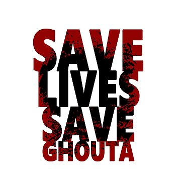 Save Lives Save Ghouta - Stop the bombing in Syria by eadesignslab