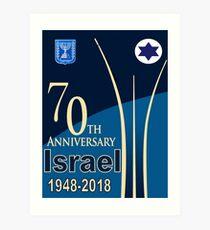 Israel @ 70! Art Print