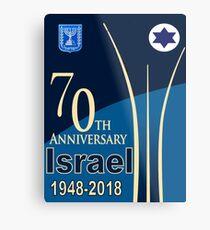 Israel @ 70! Metal Print